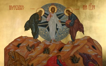 Богослужение на день Преображения Господня