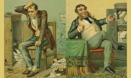 Секреты общественного благосостояния