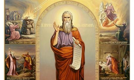 2 августа - день святого пророка Божия Илии